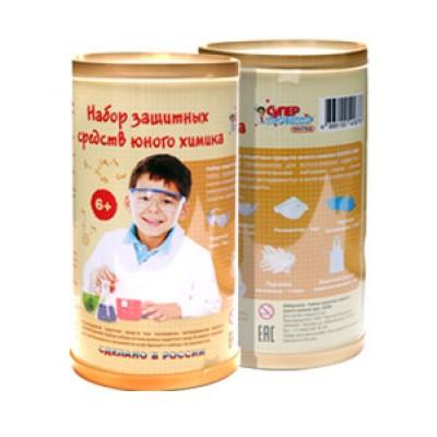 Набор защитных средств юного химика
